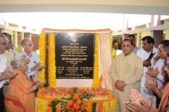 古吉拉特邦首席部长维贾伊·鲁帕尼先生访问阿图尔职业教育学院